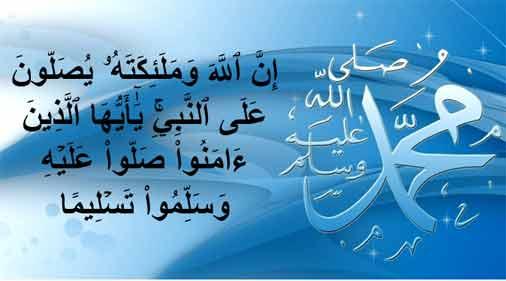 Dalil Lengkap Tentang Peringatan Maulid Nabi Muhammad SAW