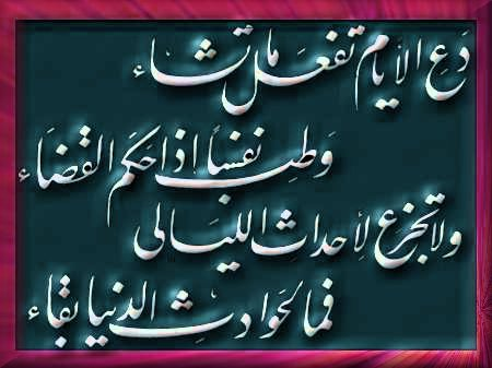 eid mubarak images and greetings