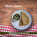 Methi Chaman