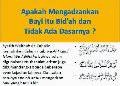 adzan ketika bayi lahir,tata cara mengadzani bayi,menyambut kelahiran bayi perempuan secara islam