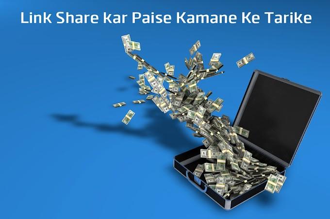 {Update 2020} URL Shortener Se Paise Kaise Kamaye