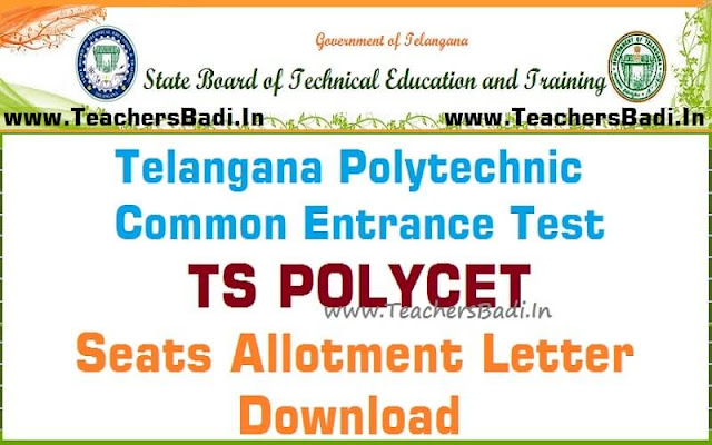 TS Polycet,Seats allotment,Call letters download 2016