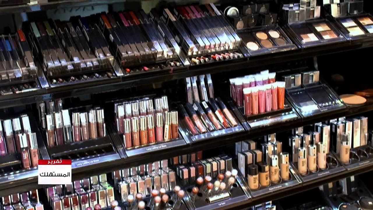 دراسة جدوى فكرة مشروع متجر بيع مستحضرات التجميل 2021