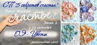 http://dekograd.blogspot.ru/2016/09/1-5.html
