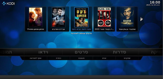 kodi the best way to save money and watch all your favorite movies online for free