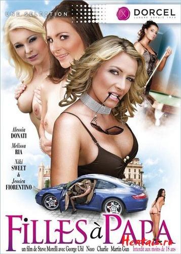 Смотреть порно онлайн glamour dolls 5 filles a papa
