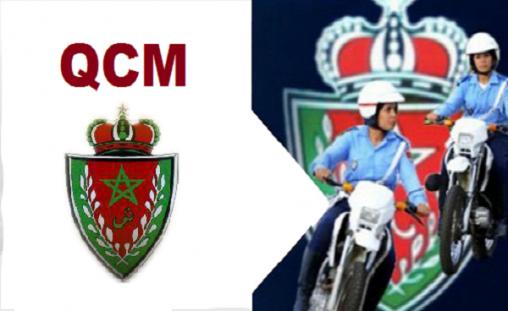 هــام لكل الراغبين في الإستعداد إليكم أسئلة وأجوبة محتملة في اختبارات QCM الخاصة بمباريات الأمن الوطني