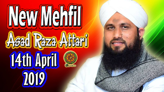 Asad Raza Attari New Mehfil e Naat 14 April 2019 at Islampura Lahore Courtesy Qadri Ziai Sound