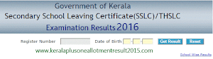 Kerala SSLC result 2016 @ Keralaresults.nic.in