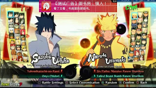 Download Naruto Senki Mod v1.17 by Faisal Remod by Tutorial Production Apk