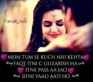 Love Shayari In Hindi For Girlfriend Boyfriend