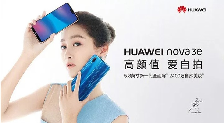 Huawei Nova 3e Launched in China; 19:9 Full Display, Kirin 659 and Dual Cameras