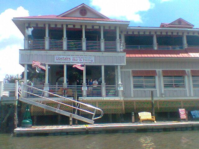 Rb S Seafood Restaurant On Shem Creek