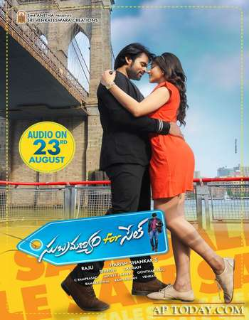Poster Of Subramanyam for Sale 2015 Dual Audio 720p UNCUT  [Hindi - Telugu]  Free Download Watch Online world4ufree.org