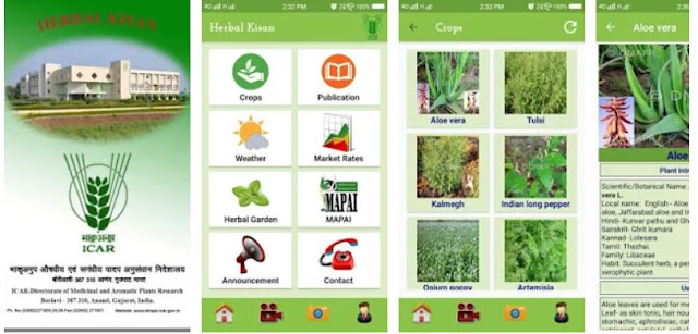 Download Herbal Kisan app apk for free