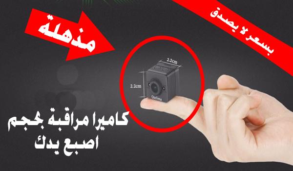 المواصفات التقنية وسعر كاميرا Quelima SQ12
