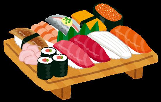 お寿司一人前のイラスト