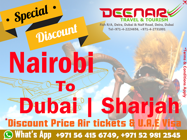 nairobi to dubai cheap flights