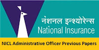 NICL Administrative Officer Previous Papers