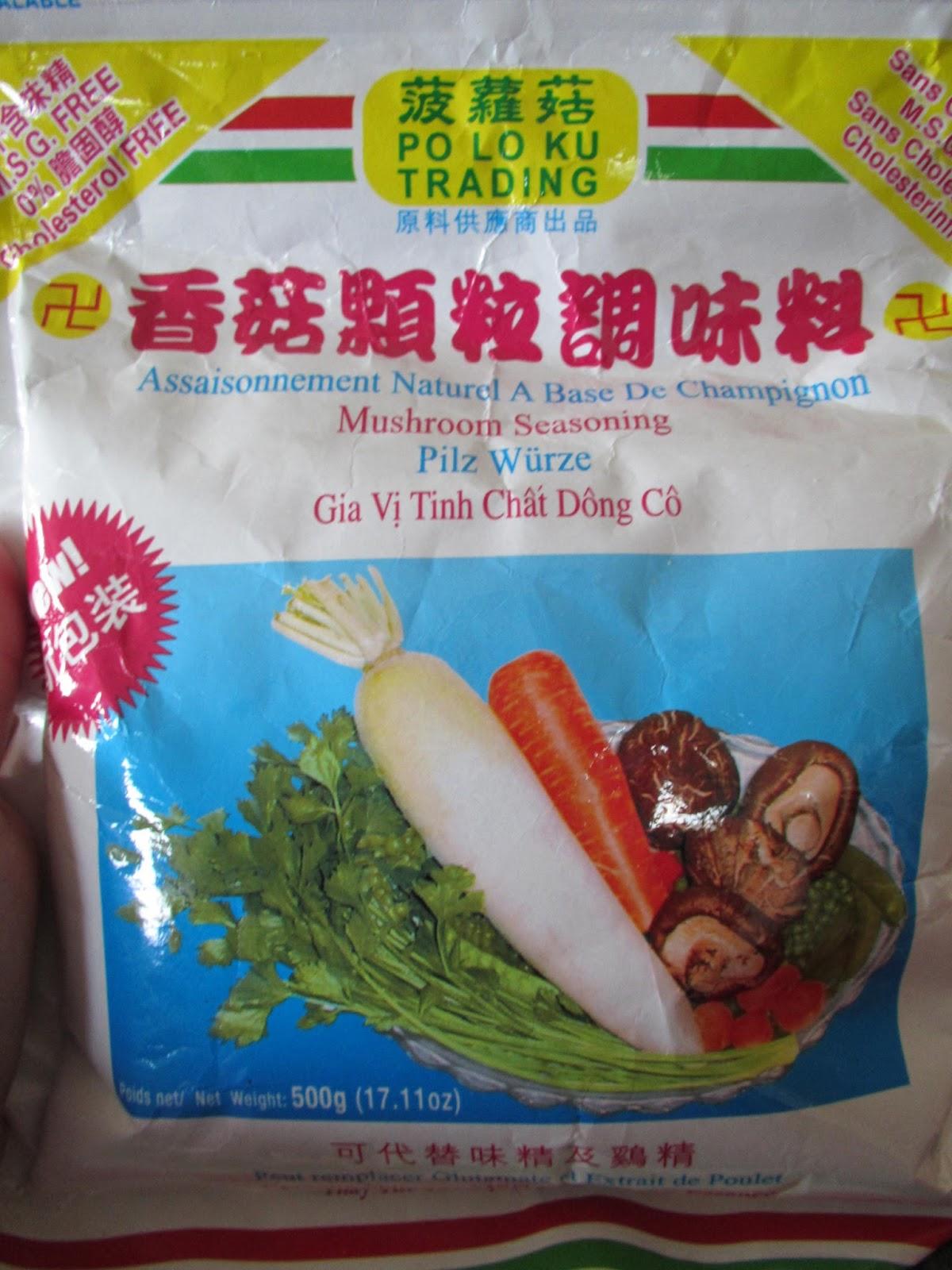 Successfully Gluten Free! : Mushroom Seasoning - Can be used as ...