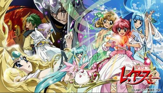 Anime Bagus Underrated  yang Jarang Ditonton/Direkomendasi - Magic Knight Rayearth