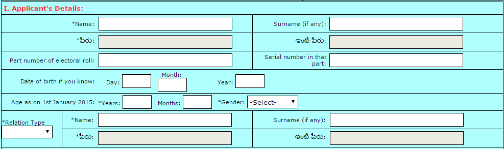step3 image of how to correct votet id card in online
