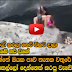 Two girls have done in preparation for the water side of the uninhabited oyaka Badulla