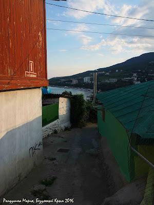 Гурзуф Крым фото 2016