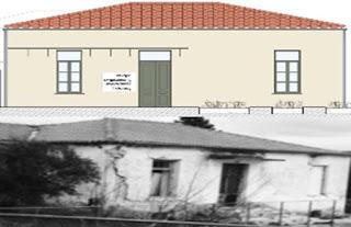 Αξιοποίηση των πρώην δημοτικών σχολείων Ίκλαινας και Μεσοχωρίου