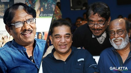 Rajinikanth is a Human, KamalHaasan is a Snake Open Speech by Bharathiraja
