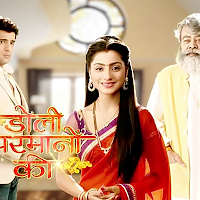 Doli Armaanon Ki Episode 385 - 14th May 2015 | Dramas Play Online