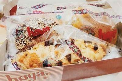 Lowongan Kerja Pekanbaru : Toko Roti & Kue Hoya September 2017