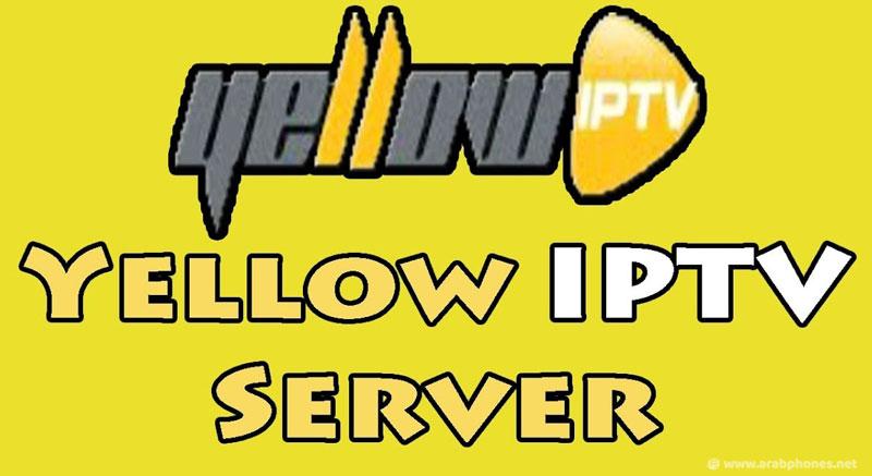 كود تفعيل yellow iptv 2019 مجانا