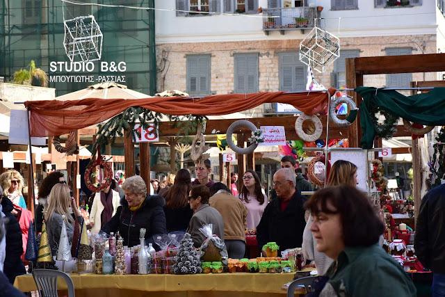 Ξεκίνησε η διήμερη Χριστουγεννιάτικη Φιλανθρωπική και Κοινωνική Αγορά Αγάπης στο Ναύπλιο (βίντεο)