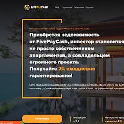 FivePayCash: обзор и отзывы о fivepaycash.com (HYIP платит)