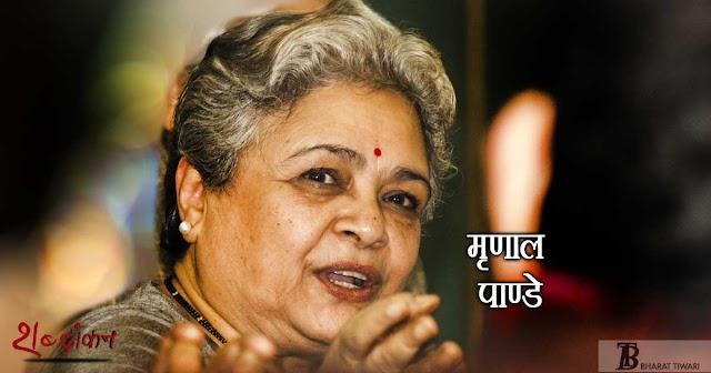 जिम्मेवार कौन? नोटबंदी से कटघरे में आयी भारतीय रिज़र्व बैंक की साख — मृणाल पाण्डे @MrinalPande1