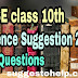 CBSE Class 10th Science Suggestion 2019 : Important questions of CBSE Class 10th Science Download