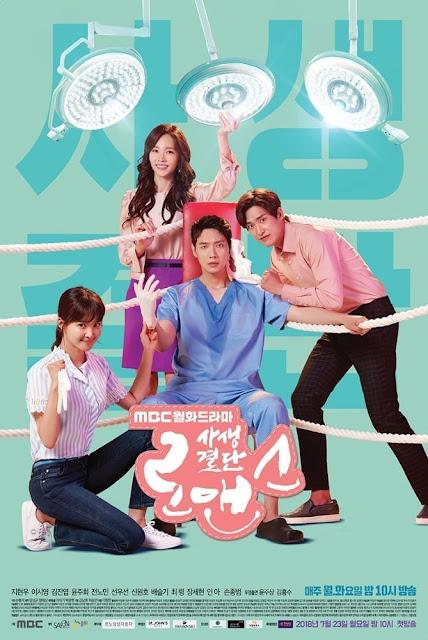 Drama Korea Risky Romance Subtitle Indonesia