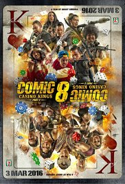 Comic 8 Casino Kings Part 2 (2016)