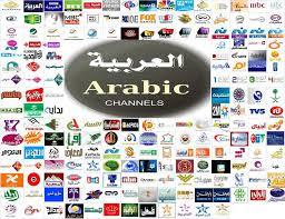 كيفية مشاهدة جميع القنوات العربية والاجنبية على برنامج Kodi