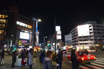 10D9N Spring Japan Trip: Night Time Shopping at Harajuku, Tokyo
