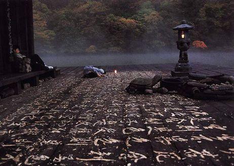 93 Best Kim Ki Duk The Struggle Ideas Film Cinema Kim