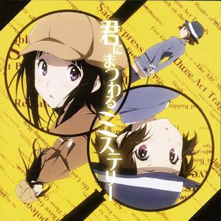 Download Hyouka Ending 2 [SINGLE]