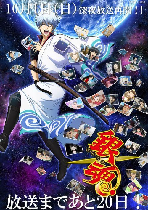 anime Gintama Porori Hen