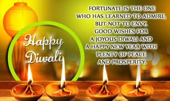 Happy Deepawali Images with Quotes