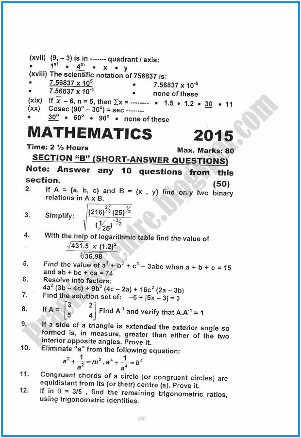 10th-mathematics-five-year-paper-2015