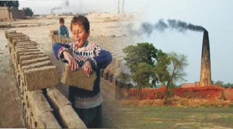 child labour on bhatta khasht in pakistan - بھٹہ خشت پر بچوں سے مشقت