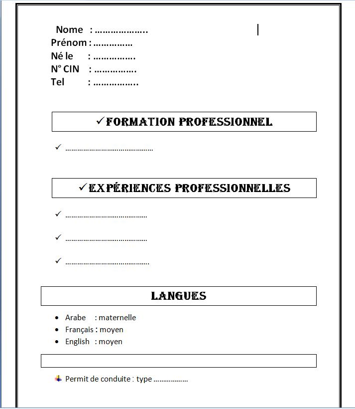 نماذج لسيرات ذاتية Cv بالفرنسية جاهزة بصيغة Word للتعديل عليها