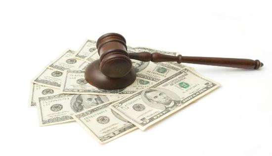بحث ودراسة قانونية عن المال العام