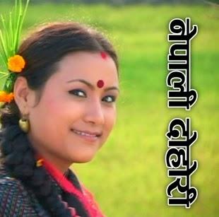 da9d356aa29 Nepali Lok Dohori Geet